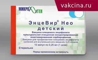 Вакцина против клещевого энцефалита Энцевир Нео детский